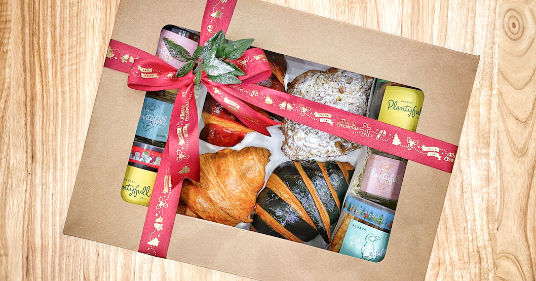 Christmas Care Packs from Plentyfull